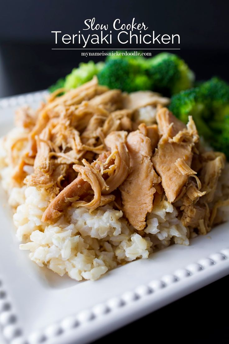 2 Ingredient Slow Cooker Teriyaki Chicken