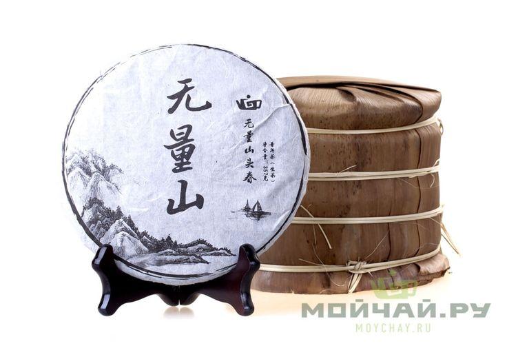 Wuliangshan Gaoshan Sheng Cha