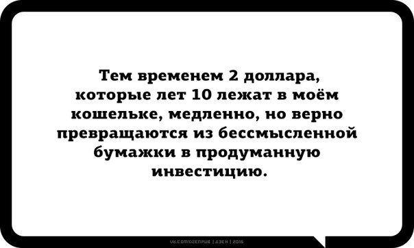 Как я делаю деньги)))