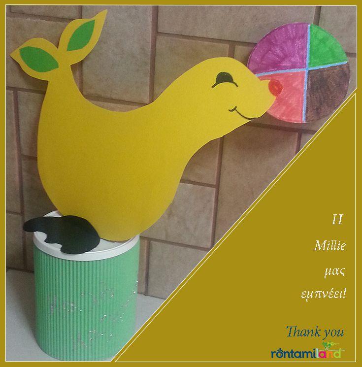 Με έμπνευση τη Millie και το κουτί Rontamil. | Rontamil