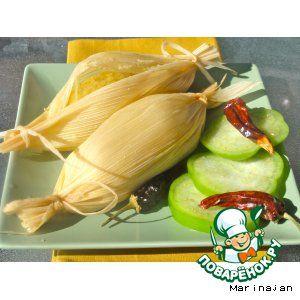 Тамале Самое популярное блюдо мексиканской кухни