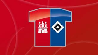 HSV.de - Alle aktuellen Informationen und News rund um den Hamburger Sport-Verein