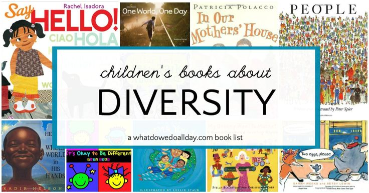 A list of books about diversity. Picture books that will teach kids about diversity on local and global scales. Teach your kids to value multiculturalism.