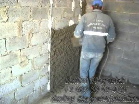 Как штукатурить стены из пеноблока - штукатрка пеноблоков