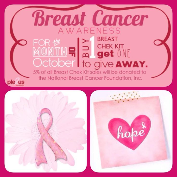 """A Breast Chek Kit consists of two micro-thin layers of polyurethane with a non-toxic lubricant sealed in between. When the Breast Chek is placed on the breast, the bottom layer gently adheres to the skin and remains stable allowing the upper layer to slide freely underneath your fingertips. As the upper layer slides freely over the bottom layer, friction is greatly reduced. This results in what is called """"sensory touch magnification,""""  www.kimsplexus.com"""