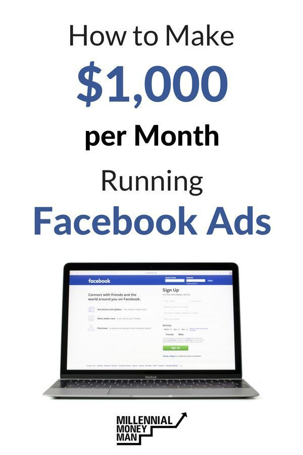 How To Earn Money Viewing Online Ads