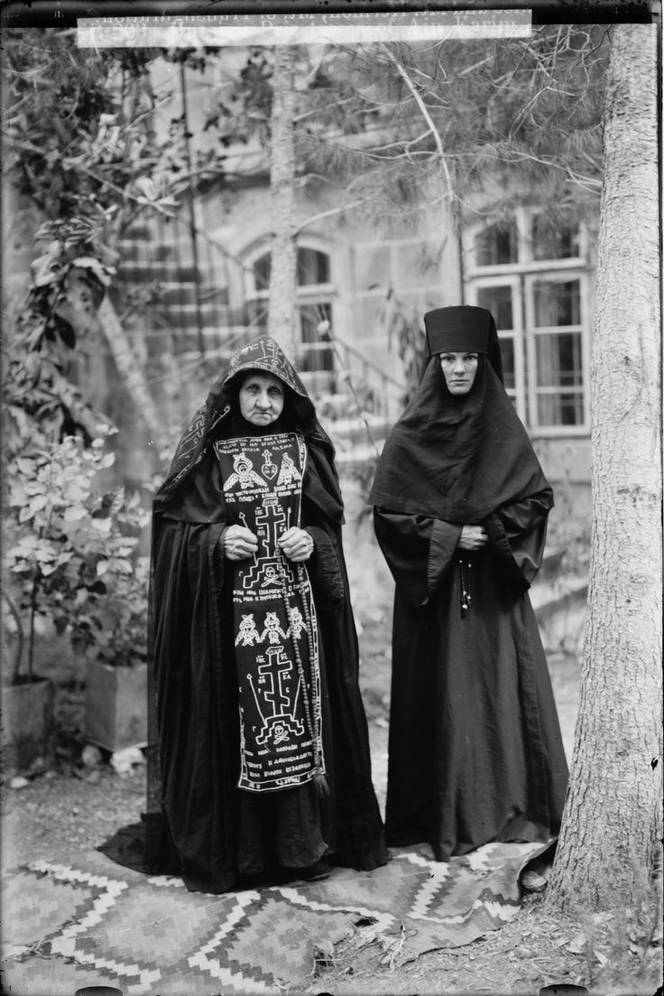 Russian nuns, Ain Karim
