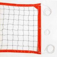 BN1: Beach Volleyball Net