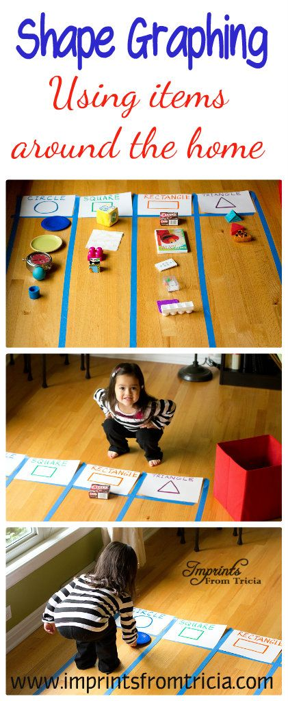 this would be great in the classroom - make the graph on the carpet and have your students work together to find the shapes -or- colors, things that start with letters (A- alligator, airplane, apple...), number groups (2 cars, 2 legos, 2 dolls...)