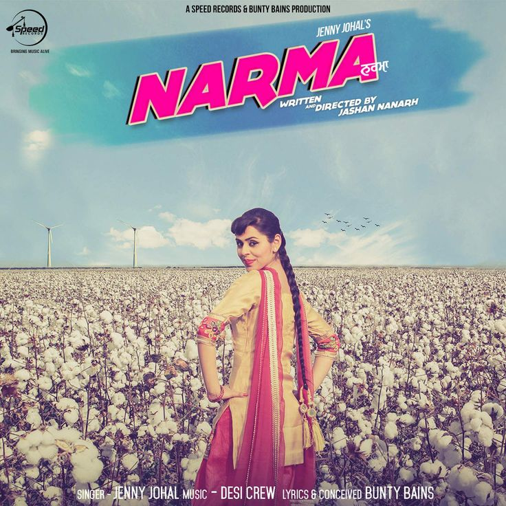 Narma (Jenny Johal), Narma (Jenny Johal)  Songs Free Download, Narma (Jenny Johal)  Songspk Free Download, Narma (Jenny Johal)  Punjabi Mp3 Full Songs Free Download, Latest Punjabi Mp3 2015 Free Download, 320Kbps, Narma (Jenny Johal)  Full 320Kbps, Direct Download Link. Listen Online Narma (Jenny Johal) Full Songs
