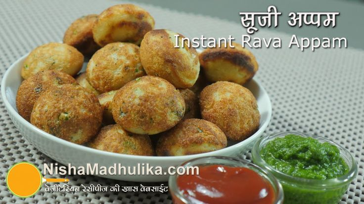 Instant Rava Appam Recipe - How to make Rava Appe - Sooji Appam Recipe