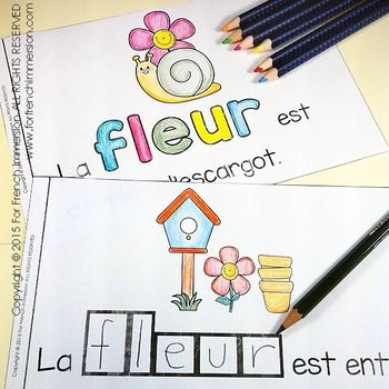 For French Immersion Emergent Reader - La FLEUR - en français