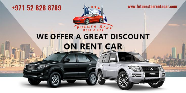 We are providing every type of car for rent in Dubai. Our