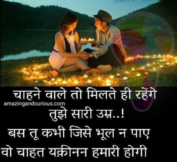 Hindi Shayari Hindi Shayari Love Shayari Image Motivational