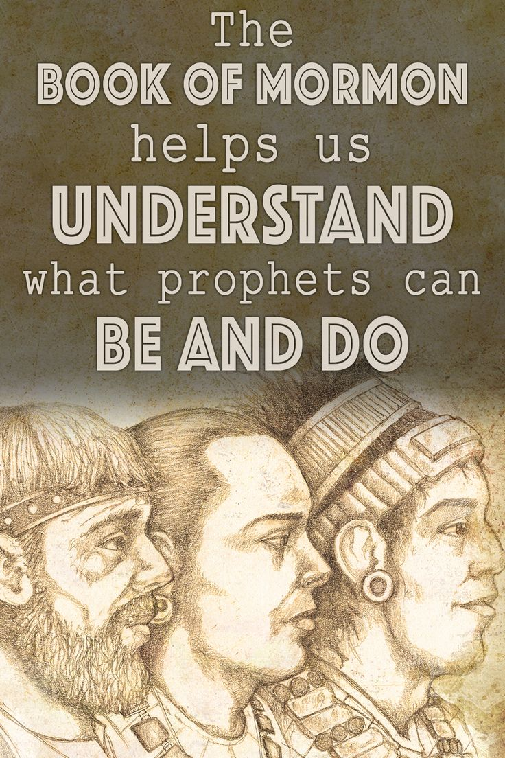 "Prophets in the Book of Mormon serve in many different prophetic roles, so it can be hard to know what the term ""prophet"" means. Some prophets had leadership duties, while others were simply people called by God to give a message. Learn how the Book of Mormon demonstrates many of the things a prophet can do and be. https://knowhy.bookofmormoncentral.org/content/what-does-the-book-of-mormon-teach-about-prophets #Prophet #BookofMormon #Prophets #LDS #Mormon #JosephSmith #ShareGoodness"