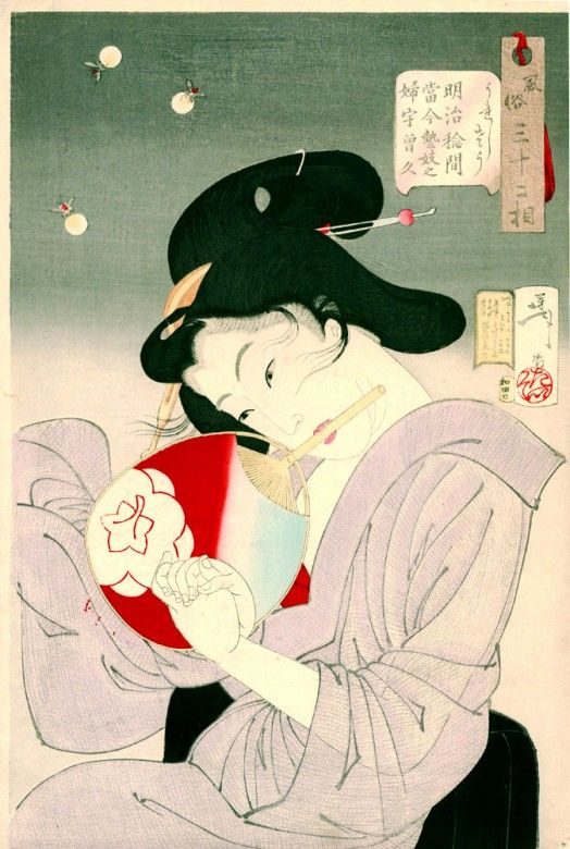 Delighted- The Appearance of a Geisha Today, during the Meiji Era Artist: Tsukioka Yoshitoshi Completion Date: 1888 Style: Ukiyo-e Series: Thirty-two ...