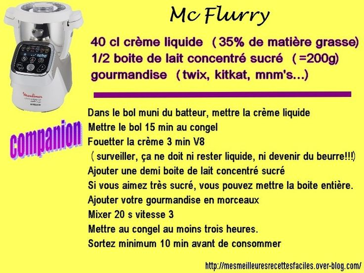Glace Mc Flurry comme à Mc Do