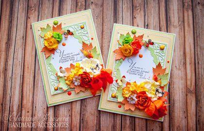"""Открытки для женщин, ручной работы. Ярмарка Мастеров - ручная работа Открытка для учителя """"Осенний день"""". Handmade."""