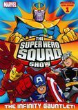 The Super Hero Squad Show: The Infinity Gauntlet - Season 2, Vol. 1 [DVD], SF12660