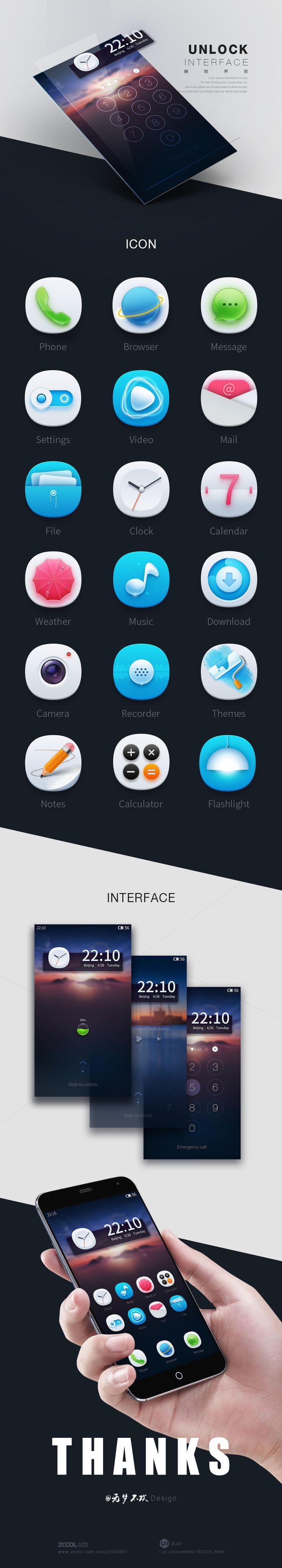 查看《《遗失的角落》手机主题-icon设计 》原图,原图尺寸:900x5011