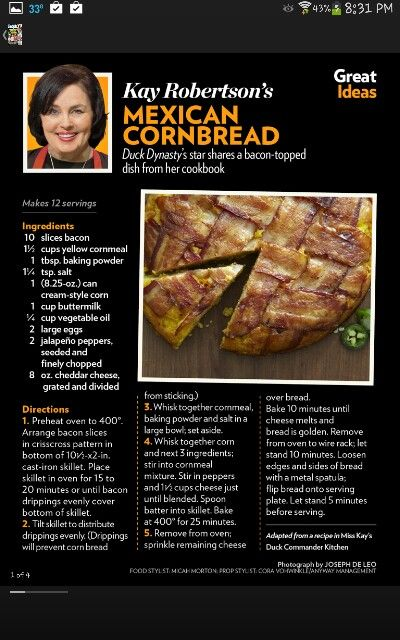 Bacon cornbread......Miss Kay recipe