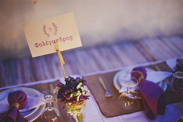 Πολιτικος γαμος στη Φολεγανδρο | Δημητρα & Δημητρης - Love4Weddings