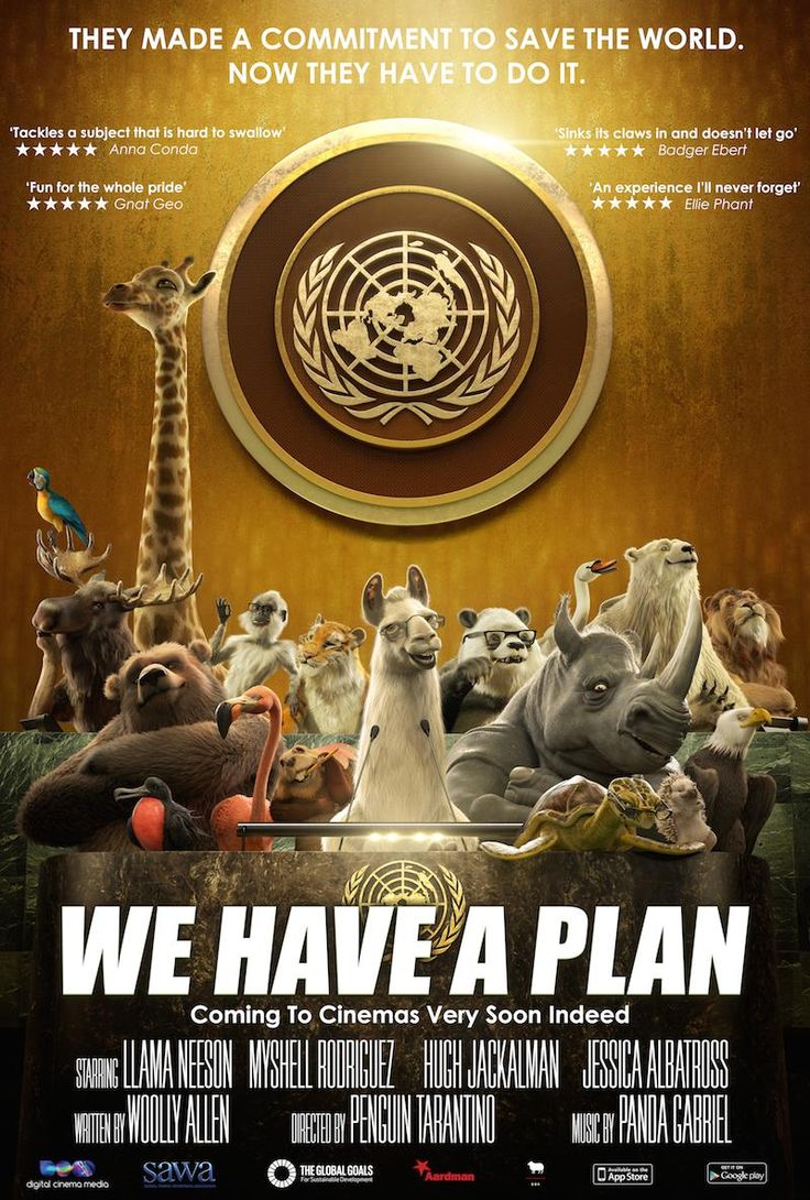WATCH NOW the greatest #GlobalGoals ad ever be played in cinema? (We might be a bit biased) https://www.youtube.com/watch?v=Ob-K-dECobE…