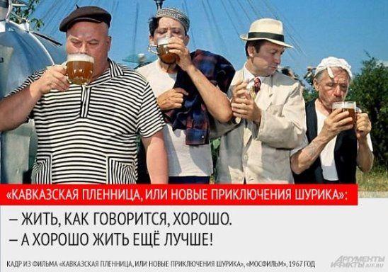 Кавказская пленница http://to-name.ru/historical-events/kavkazskaja-plennica.htm