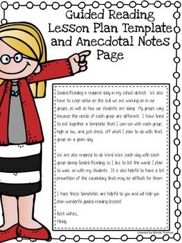Guided Reading Lesson Plan Template Anecdotal Notes Template