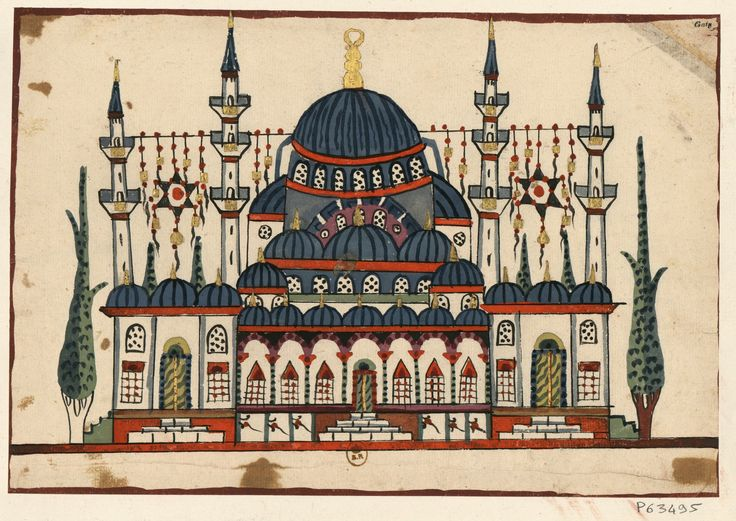 View of St. Sophia (Basilique Sainte-Sophie) drawn by an indigenous artist.Constantinople. 17th century