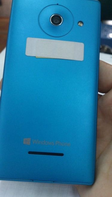 Huawei W1 Windows Phone 8 Leaked Photos