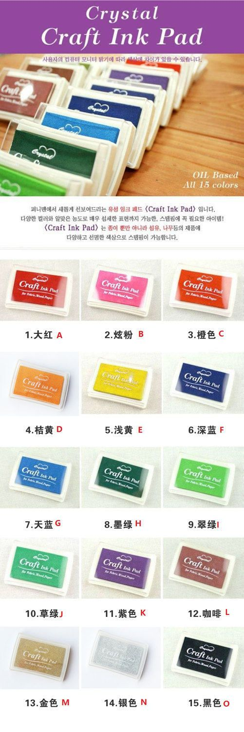 Ink Pad, Oil based ink pad, Stamp Pad, Stamps, Silver colour stamp pad, craft ink pad, craft stamp pad, colour stamp pad, gradient colour by KawaiiSundries on Etsy