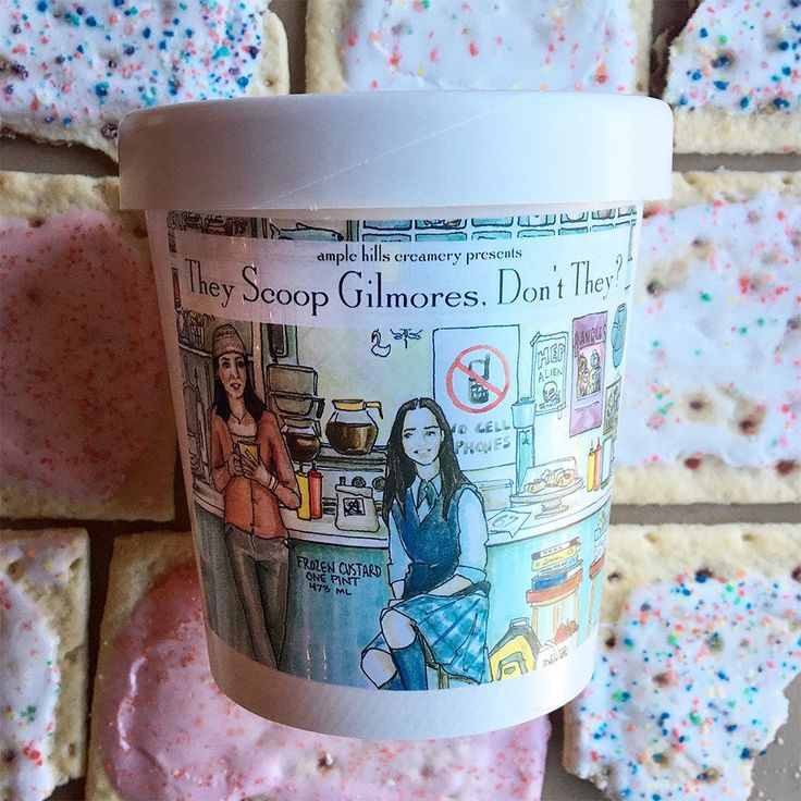 Gilmore Girls Ice Cream Exists and It Sounds Delicious  Food News
