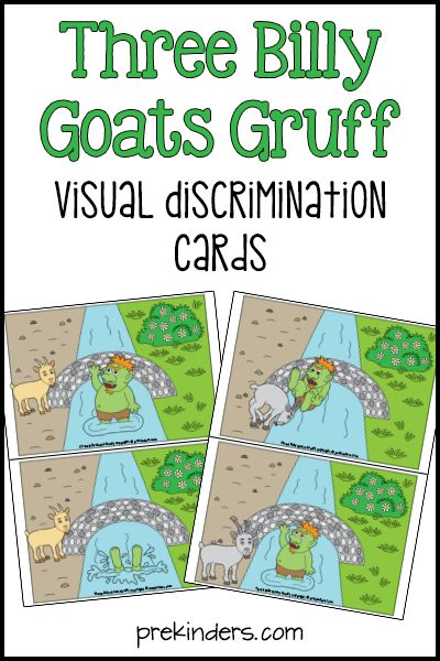 Billy Goats Gruff Visual Discrimination Printable Cards