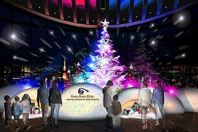 2014年12月2日(火)から25日(木)まで、「天空のクリスマス 2014 featuig ティム・バートンの世界」が東京・六本木ヒルズ展望台 東京シティビューで開催される。期間中、展望回廊内には、...