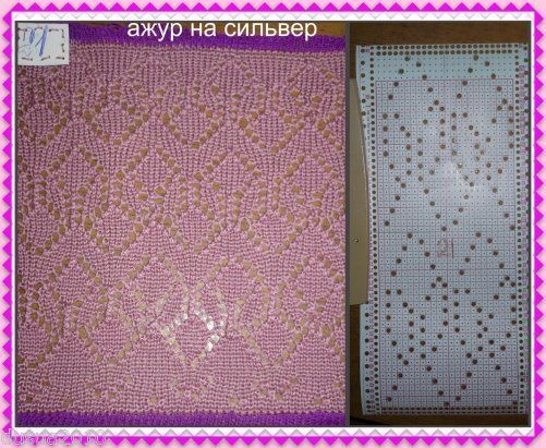 10 punch card for knitting openwork on knitting machines Singer\Silver