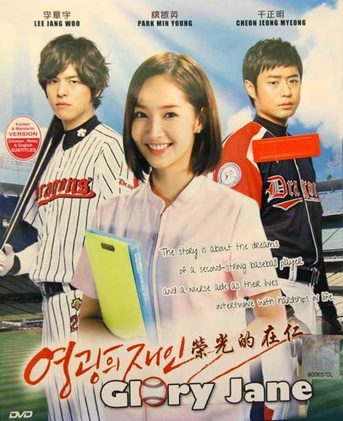 Hasil gambar untuk glory jane korean drama