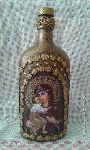 Вот сделала такие бутылочки. Фото - распечатка на фотобумаге. фото 4