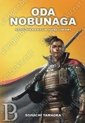 Selain harus menghadapi adiknya, Nobunaga pun harus menghadapi pasukan Tokugawa Ieyasu, dan Imagawa Yoshimoto yang memiliki pasukan sepuluh kali lipat lebih banyak dibandingkan Nobunaga.  Kini, tanpa dukungan mertuanya yang telah diserang sehingga harus menyerahkan kastelnya, Nobunaga harus menghadapi musuh dari empat penjuru. Bagaimana Nobunaga menghadapinya?