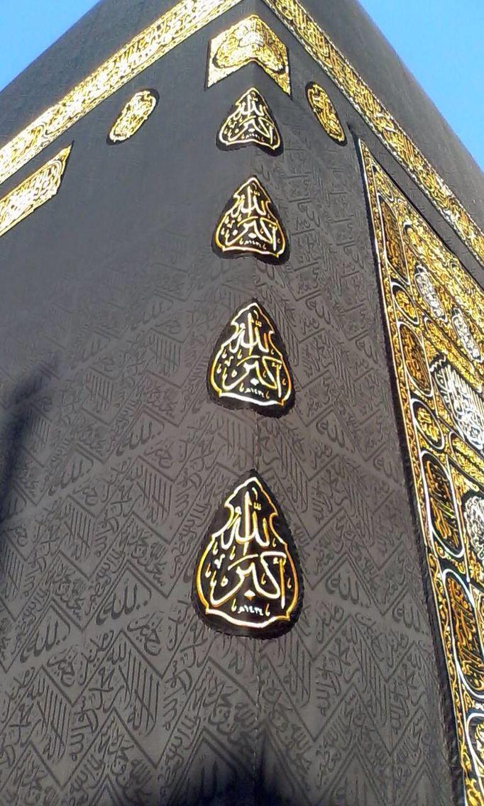 Corner of kaaba