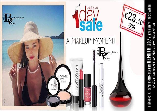 Oriflame Online Beauty Store Voula: Έκτακτο!!!!!