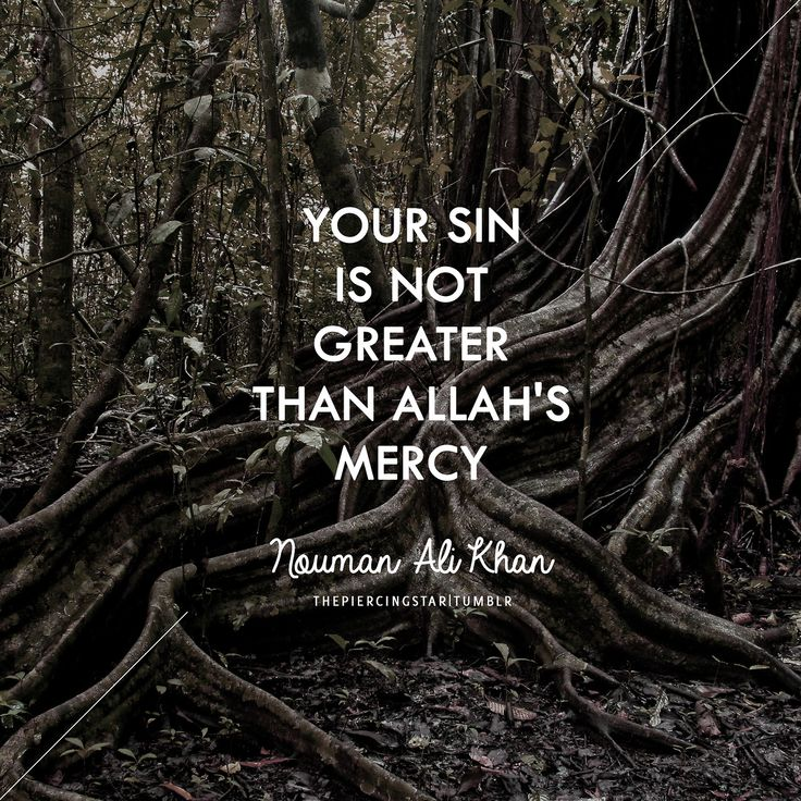 Just believe in Allah SWT and ask for forgiveness because he is the most mercifull :) quote -Nouman Ali Khan