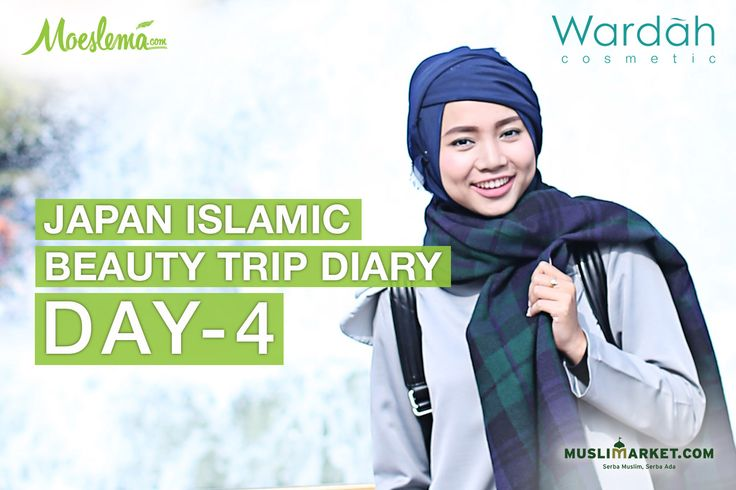 Japan Islamic Beauty Trip: I want to be a princess because it is Disney time!