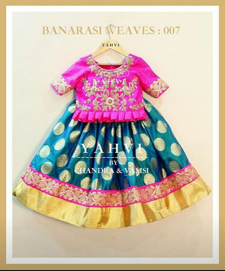 Banaras,  zardosi work, kid lehanga