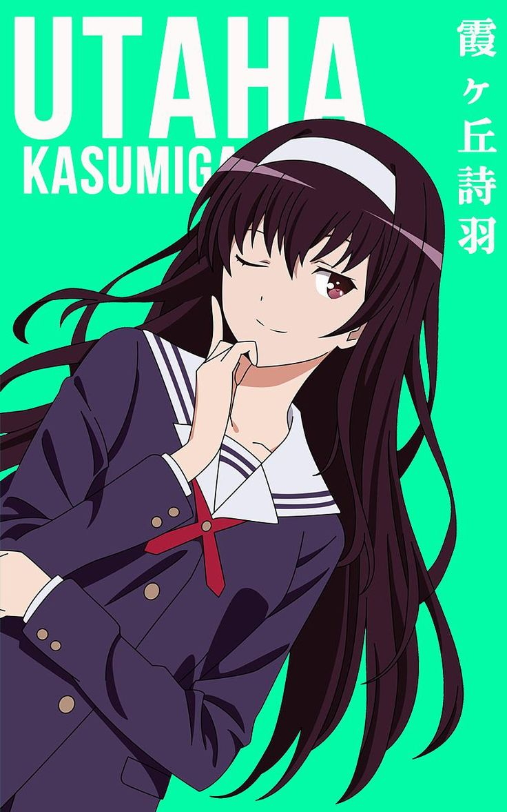 Utaha Kasumigaoka V1 ~ Korigengi   Wallpaper Anime