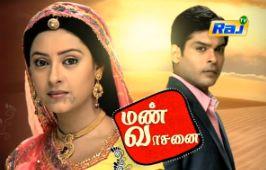 Mann Vasanai - Raj Tv serial 28-11-2015
