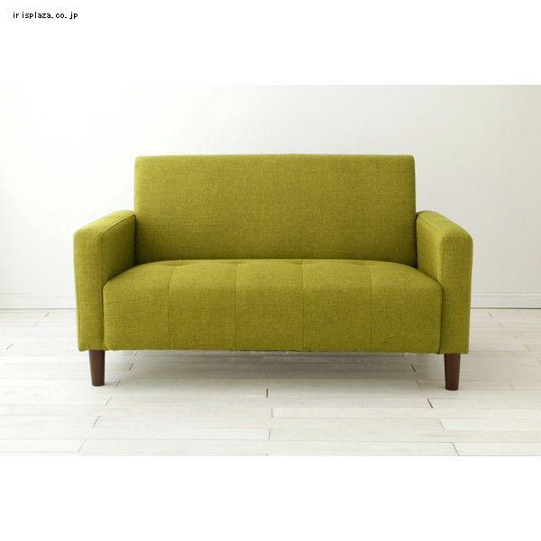 ※4月上旬~中旬頃予定※ ゆったりとくつろげるソファです。コンパクトサイズのソファで置き場所に困らない!【商品コード:7069418F】