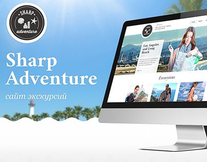 """Check out new work on my @Behance portfolio: """"""""sharp adventure"""" website of excursion"""" http://on.be.net/1IUNkhl"""