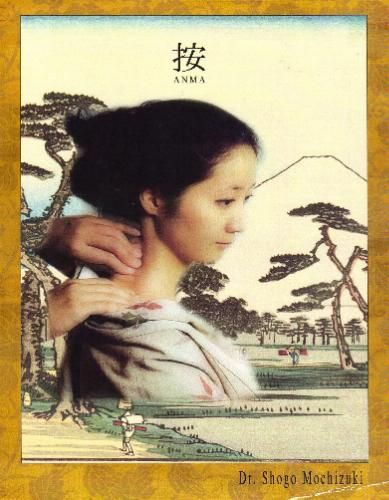 Anma: The Art of Japanese Massage - by Shogo Mochizuki - Very hard to find book (Out of Print) - 1995 version had 421 pages, 1999 version had 186 pages.
