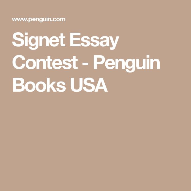 best essay contests ideas letter writing format  signet essay contest penguin books usa